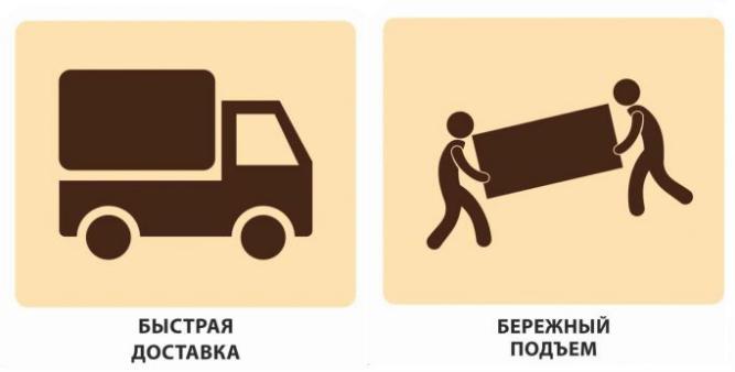 http://market-vann.ru/images/upload/загружено.png