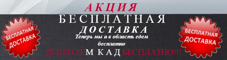 http://market-vann.ru/images/upload/bannerovich_ru_file_3749_750x200(PRJ5641).jpg