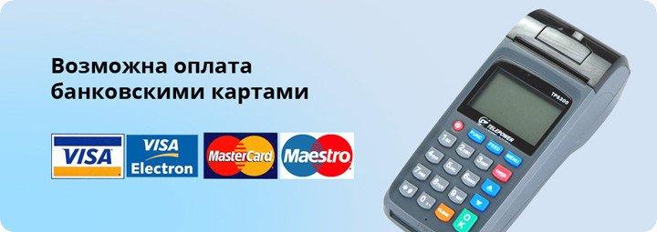 http://market-vann.ru/images/upload/pos.jpg