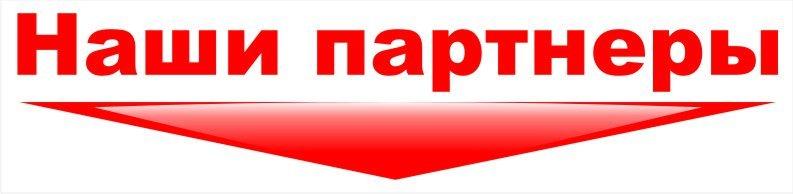 http://market-vann.ru/images/upload/tehkomplekt_dlya_sayta_partnera2.jpg